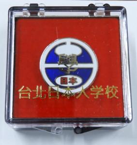 DSCN9484